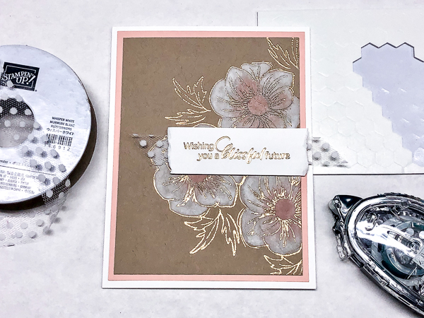 Stampin' Up! Inspiration Project